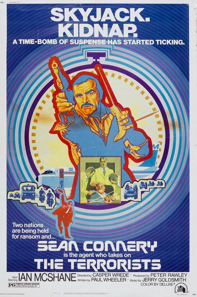 Выкуп / Ransom (1974)