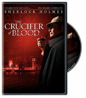 Кровавый круцифер (1991)
