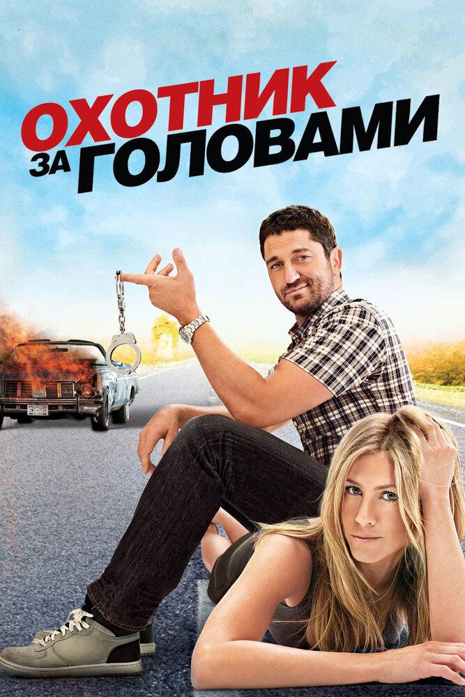 https://www.kinopoisk.ru/images/film_big/462662.jpg