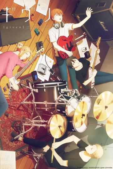 Постер к аниме Дарованный (Given)