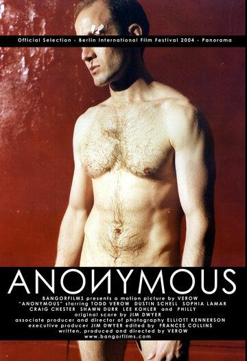 Аноним (2004)