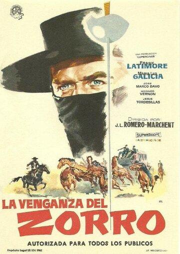 Месть Зорро (1962)