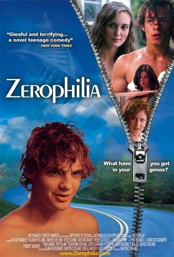 Зерофилия (2005)