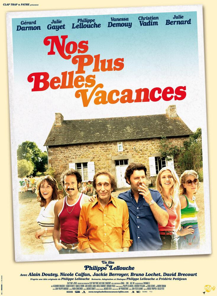 Наши лучшие каникулы (2012) - смотреть онлайн