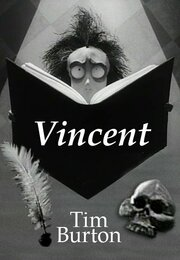 Смотреть онлайн Винсент