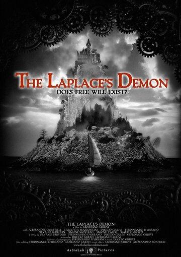 Демон Лапласа