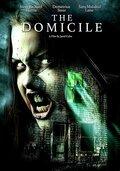 Новое видео: Домициль