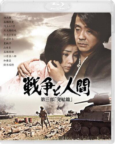 123116 - Война и люди. Часть 3: Окончание ✸ 1973 ✸ Япония