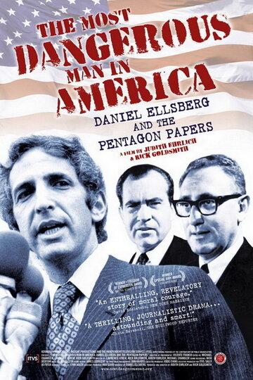 Дэниэл Эллсберг – самый опасный человек в Америке