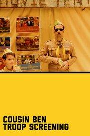 Кинопоказ для отряда кузена Бена с Джейсоном Шварцманом (2012)