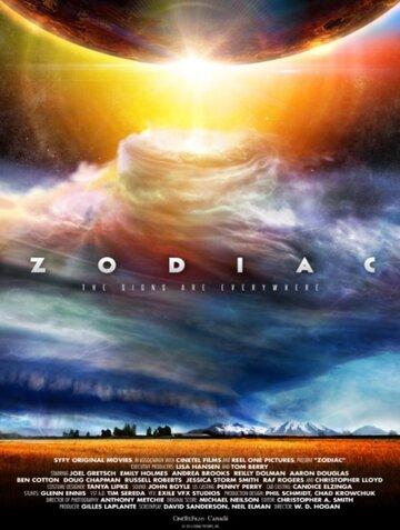 Зодиак: Предвестия апокалипсиса (2014) полный фильм онлайн