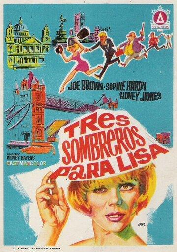 Три шляпки для Лизы (1966)