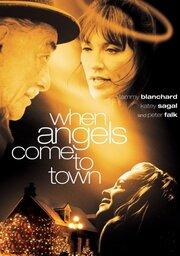 Жизнь ангелов (2004)