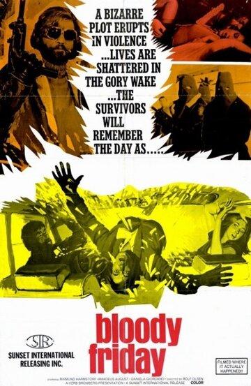 Кровавая пятница (1972)