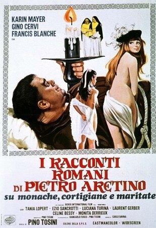Римские истории о бывшей послушнице (1973)