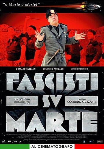 Фашисты на Марсе (2006)