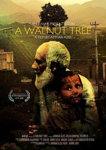 Смотреть онлайн Ореховое дерево