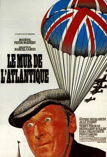 Атлантический вал (1970)