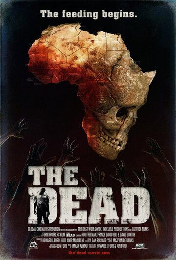 Смотреть онлайн Мертвые