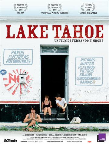 Озеро Тахо (2008)