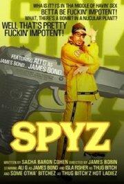 Spyz (2003)