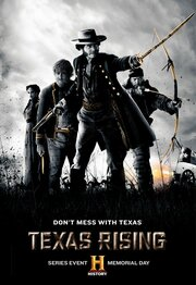 Восстание Техаса