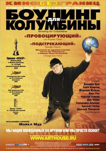 Фильмы Про Чернобыль Торрент