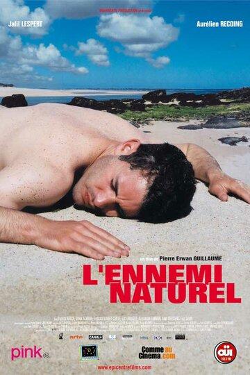 Постер к фильму Природный враг (2004)