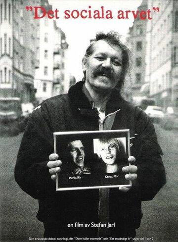 Социальное наследие (1993)