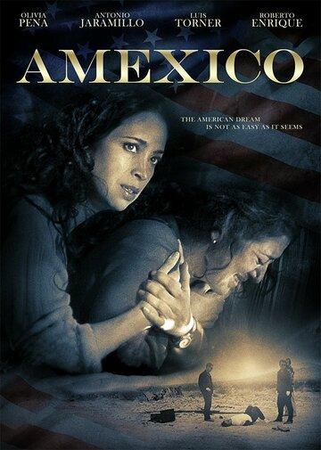 Amexico 2016