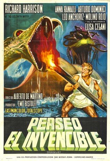 Подвиги Геракла: Медуза Горгона (1963)