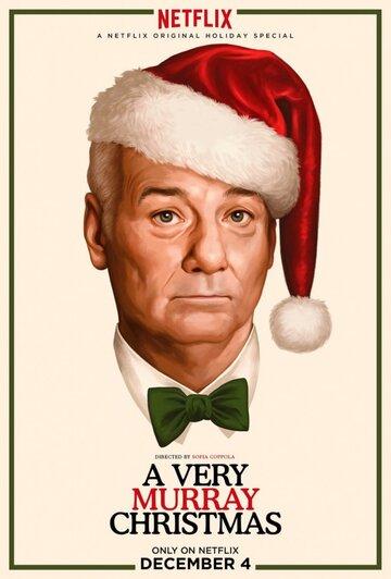 Очень Мюрреевское Рождество (A Very Murray Christmas)