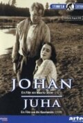 Юхан (1921)