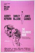 Детский час (1961)