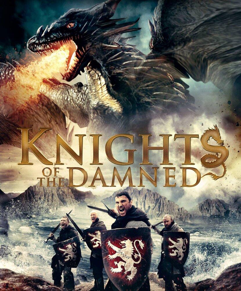Рыцари проклятья / Knights of the Damned