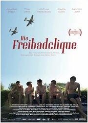 Die Freibadclique (2017)