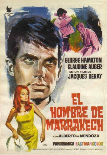 Ярость в Марракеше (1966)