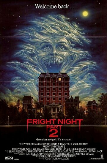 Ночь страха 2 (Fright Night Part 2)