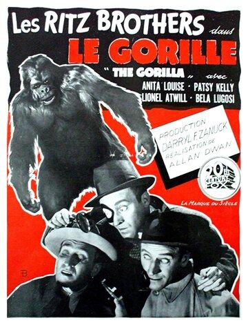 Горилла (1939)