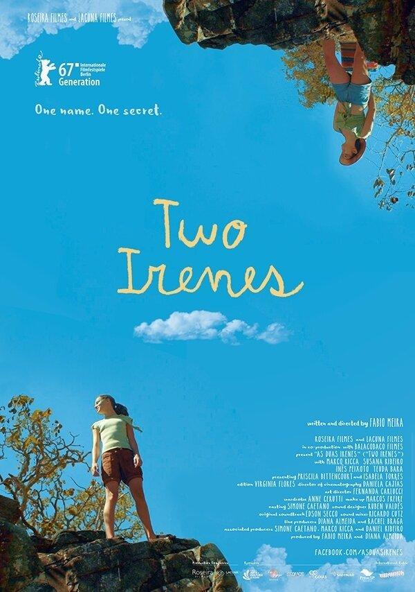 Две Ирены (2017)