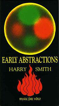 Ранние абстракции
