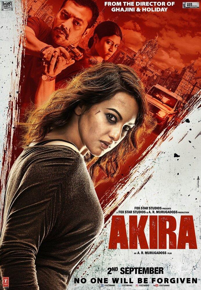 Акира (2016)