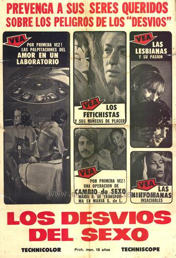 В лабиринте секса (1969)