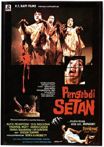 Раб Сатаны (1982)
