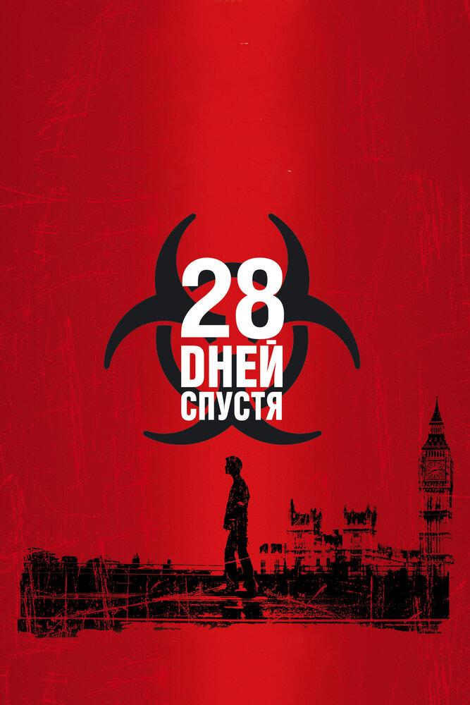 2002 ID КиноПоиск 577