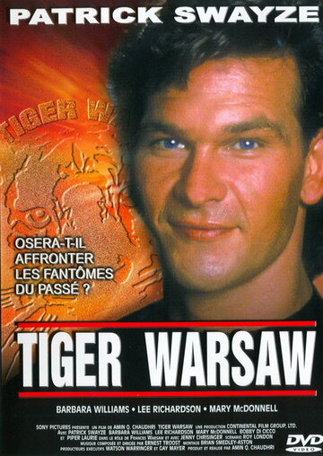 Уорсоу по прозвищу Тигр