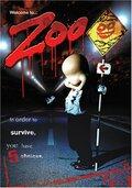 Зоопарк (2005)
