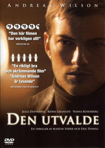 Избранный (2005) — отзывы и рейтинг фильма