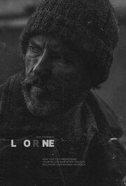 Lorne (2015)