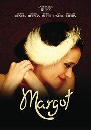 Смотреть онлайн Марго